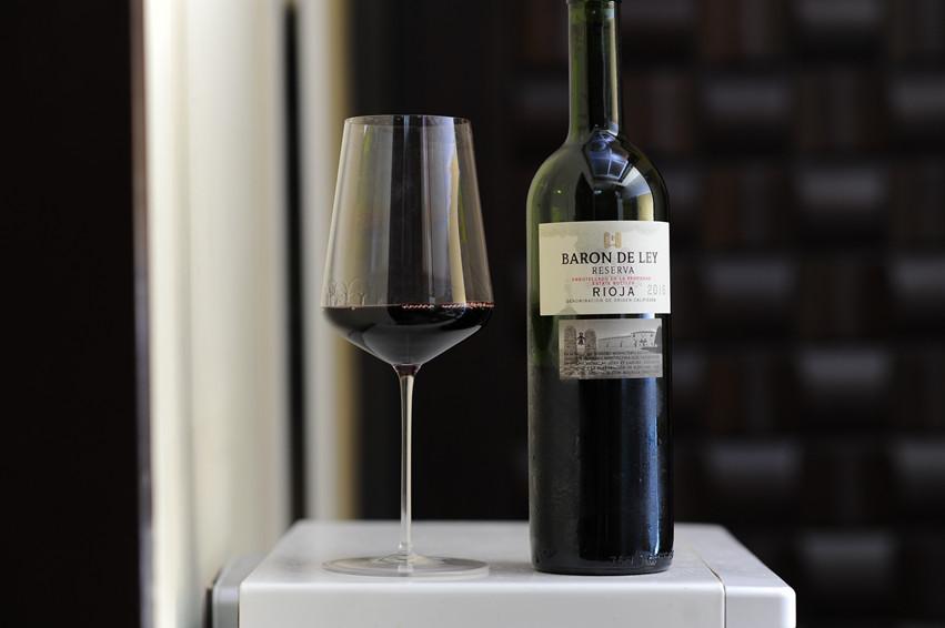 Baron de ley Reserva Rioja 2016