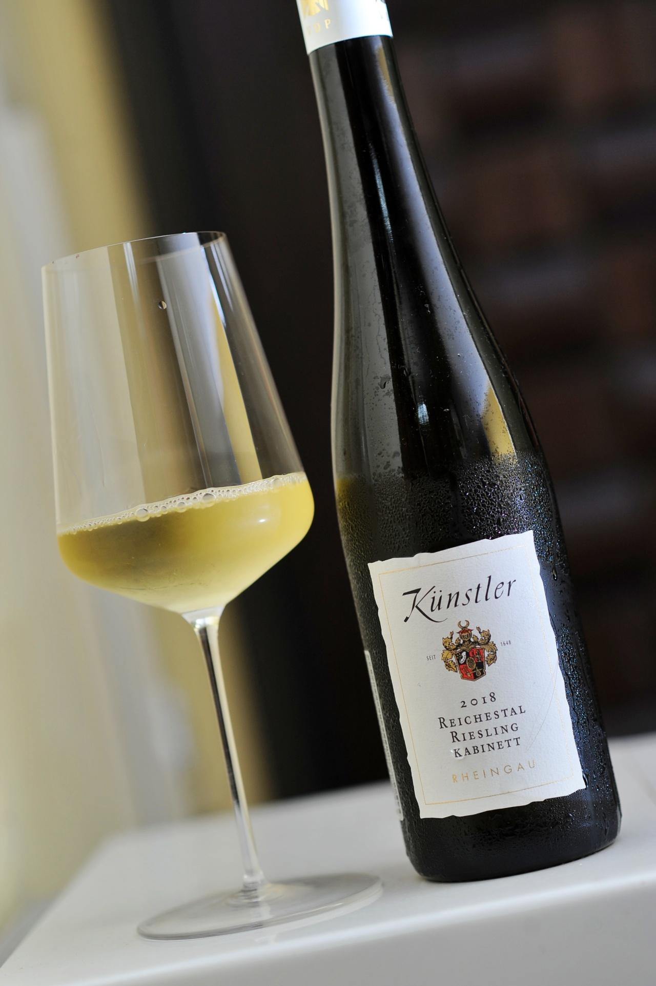 Weingut Kunstler Hochheim Reichestal Riesling Kabinett  Rheingau